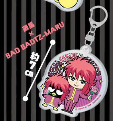 Yu Yu Hakusho X Batz Maru 6/'/' Kurama Prize Plush Anime Manga NEW