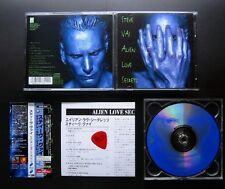STEVE VAI Alien Love Secrets +1 JAPAN 1ST PRESS CD w/OBI/GUITAR PICK SRCS 7641