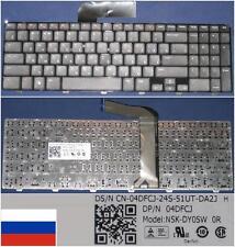 Qwertz-tastatur Russisch DELL Inspiron 15R N5110 NSK-DY0SW 04DFCJ O4DFCJ Schwarz