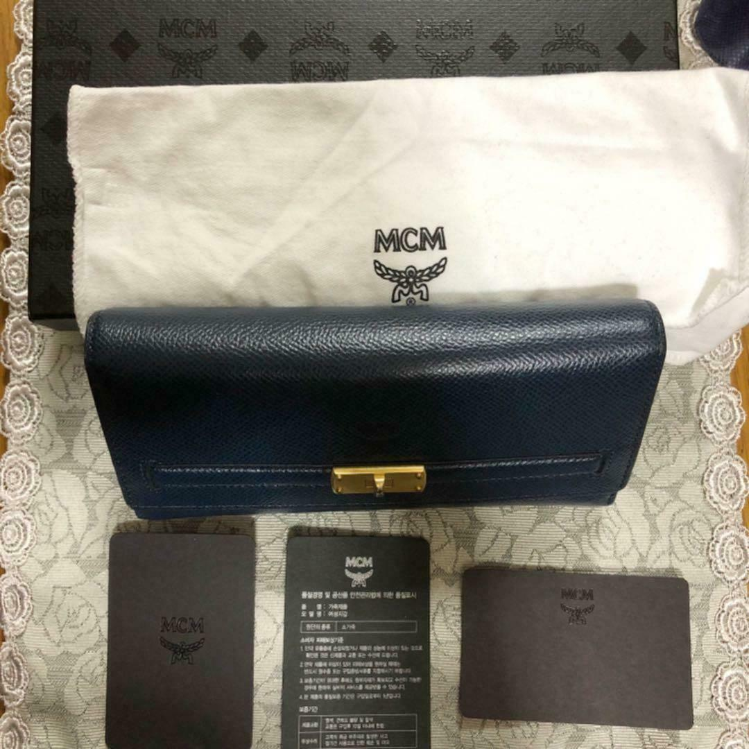 MCM Long Leather Wallet Navy Authentic
