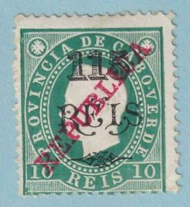 CAPE-VERDE-184-MINT-HINGED-OG-NO-FAULTS-EXTRA-FINE