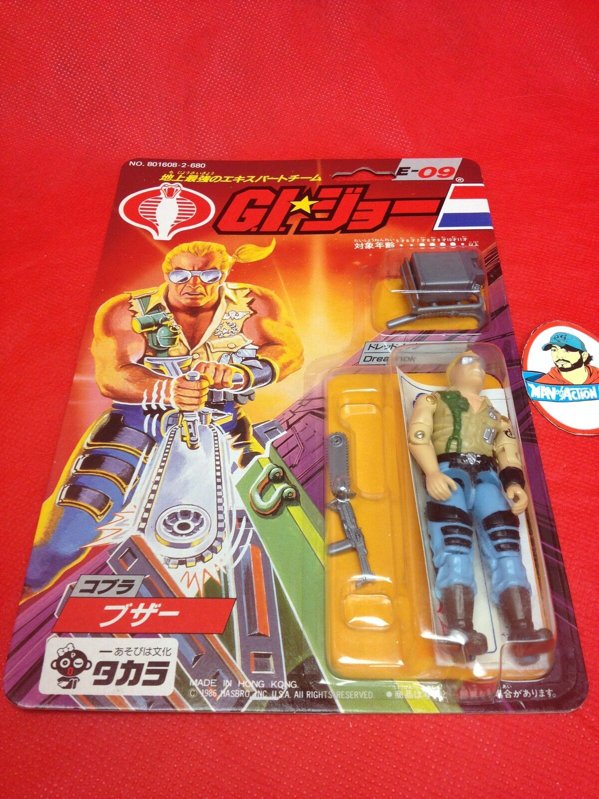 1986 86 GI G.I. Joe Dreadnok Buzzer  mint on card MOC Japan Japanese Takara