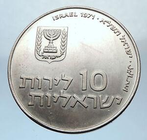 1971-Silver-ISRAEL-Jewish-Pidyon-Haben-TORAH-MENORAH-10-Lirot-Coin-i73782