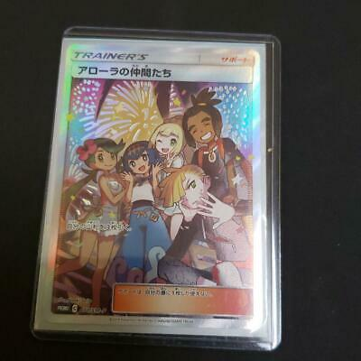 PSL Pokemon Card Japanese Alola friends 401//SM-P PROMO HOLO Rare