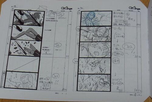 Houseki no Kuni Land of the Lustrous ORIGINAL ART WORK COLLECTION Vol.2