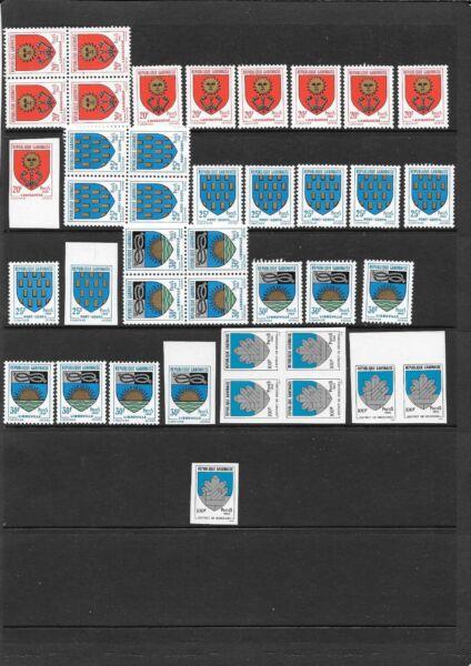 Gabon-armoiries Set/singles, Etc. Aussi Unlisted Imperfs, Tous à Nice Price Facile à RéParer