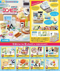 Re-Ment Petit sample series CONVENIENCE STORE full complete set SALE Japan