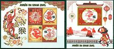 Year of Monkey Lunar New Year 2016 Zodiac China Gabon MNH stamp set 4val + s/s