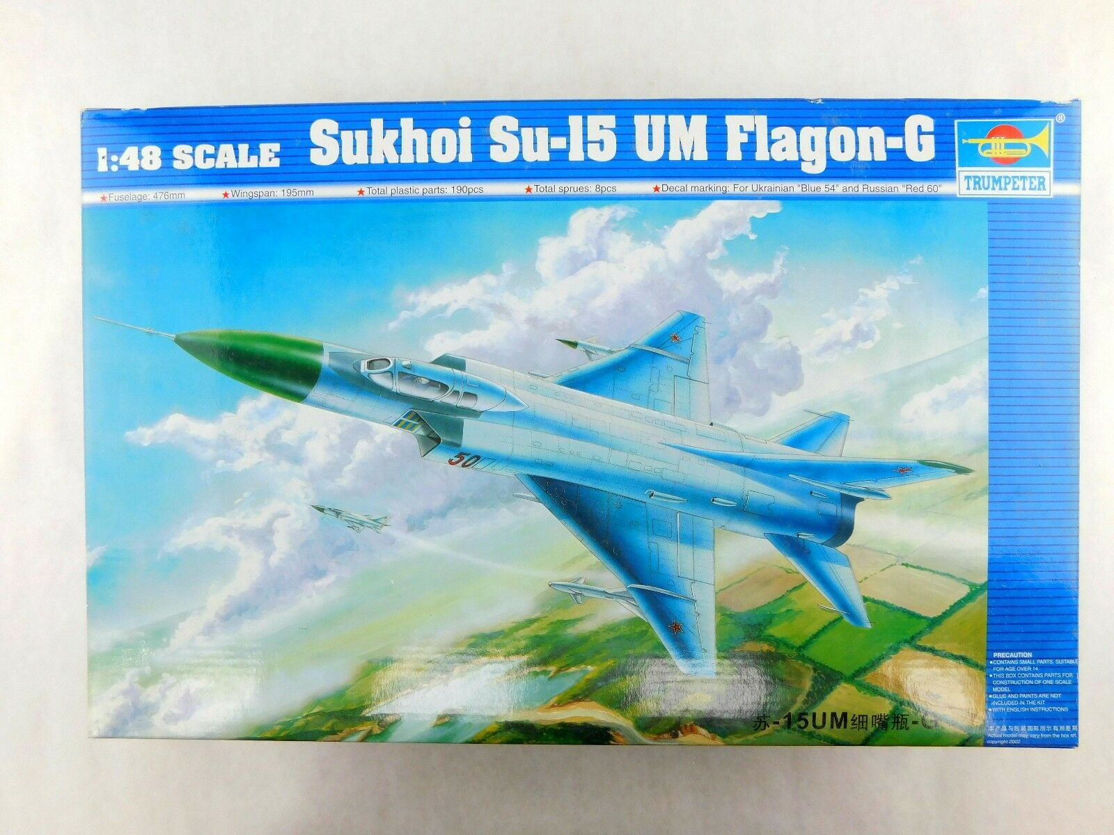 02812 Trumpeter 1 48 Model Sukhoi Su-15 UM Flagon-G Plane Aircraft Warplane Kit