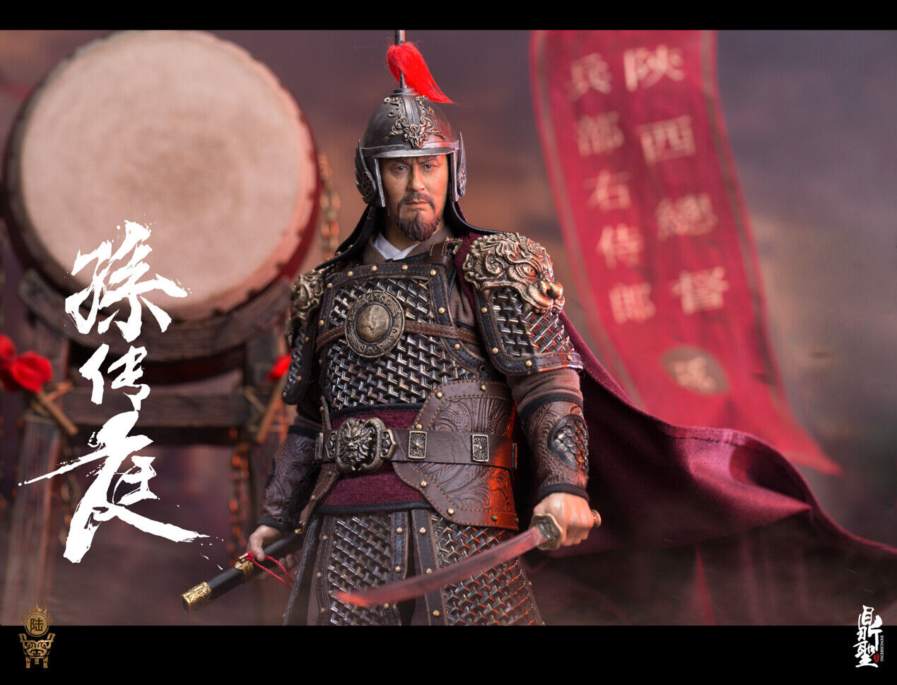DINGSHENG TOYS 1 1 1 6 DS005C Ming dynasty War Drum Solider Figure Access Toys 32e