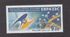 Russia 2011 Eurasec 7486 Mnh