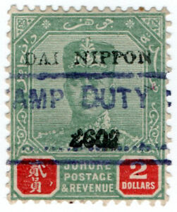 I-B-Malaya-States-Revenue-Johore-2-Japanese-Occupation