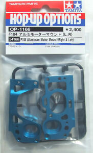 Tamiya-54166-OP1166-F104-Aluminum-Motor-Mount