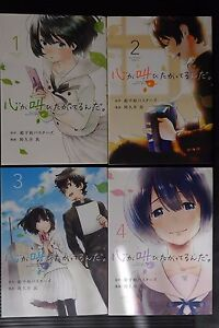 The Anthem of the Heart JAPAN manga Kokoro ga Sakebitagatterunda 1~4 Complete