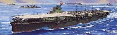 """1942 PORTE-AVIONS JAPONAIS /""""KATSURAGI/"""" KIT AOSHIMA 1//700 n° 14875"""