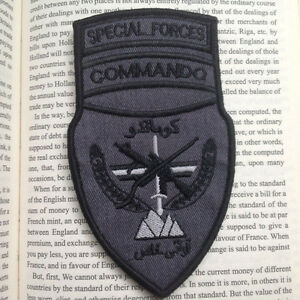 US Afghanistan Special Operations Special Forces Commando Raider Patch New A461