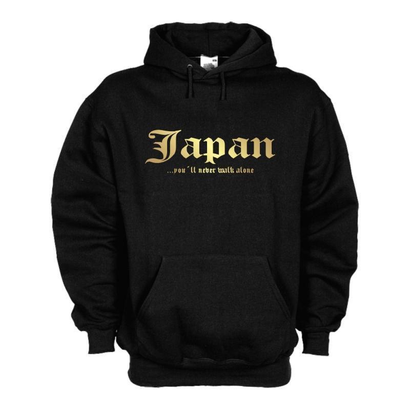 Kapuzensweat JAPAN never walk alone Kapuzenpulli Hoodie S-6XL (WMS01-31d)