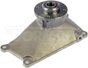 Engine-Cooling-Fan-Pulley-Bracket-Dorman-300-814