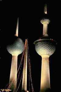 KUWAIT-Postkarte-Postcard-Tower-View-Turm-Tuerme-Ansichtskarte-ungelaufen-1980