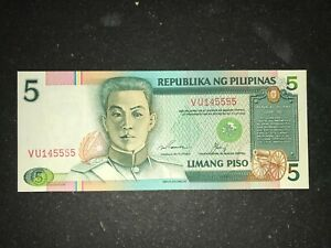 Philippines NDS Series 5 Pesos Ramos-Cusia Banknote (UNC)