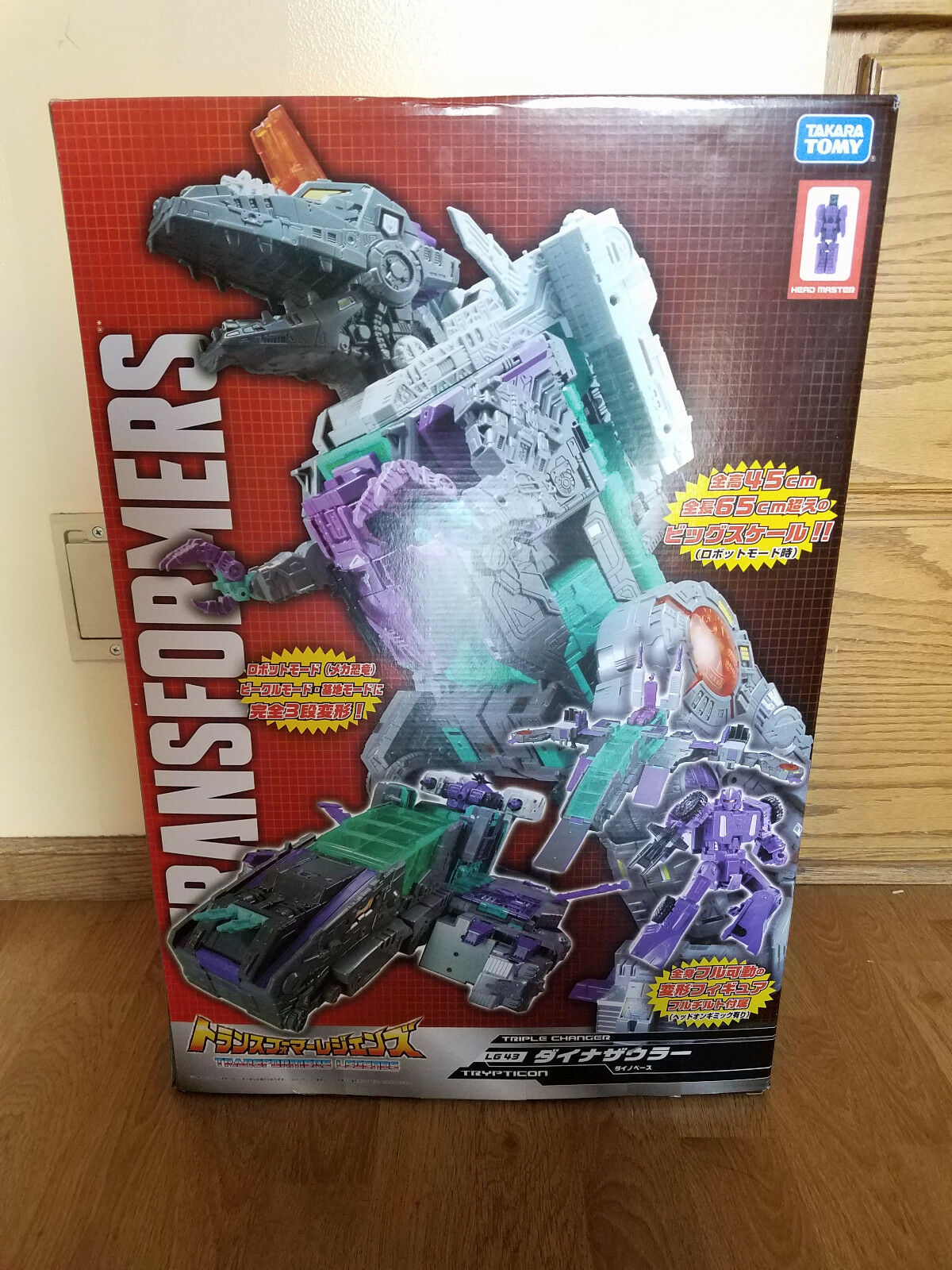 2017 transformatoren takara lg-43 legenden dinosaurier trypticon misb