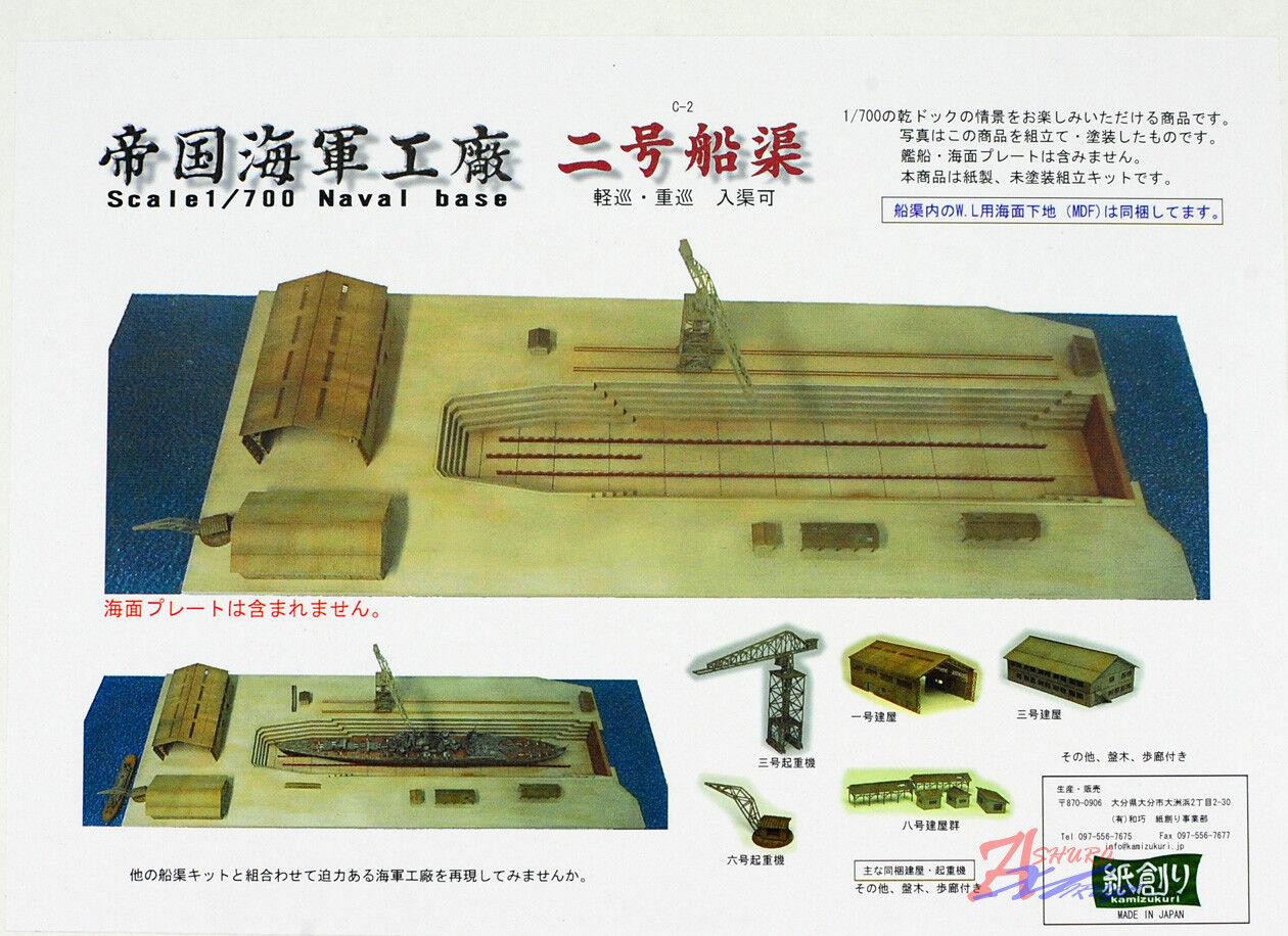 Kamizukuri 1 700 feeling parts Naval Battleship Base 2 Yard Crane Model Set C2