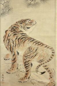 Chat Tigre Suspension Défiler Japonais Peinture Vintage Ancien Beast D'encre Fixation Des Prix En Fonction De La Qualité Des Produits