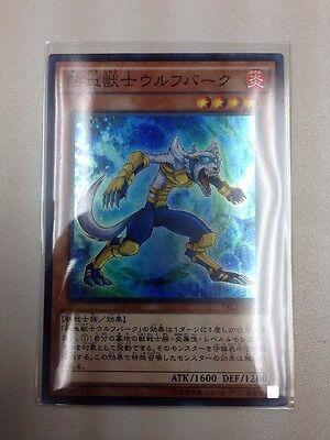 YU-GI-OH JAPANESE SUPER RARE HOLO CARD Coach Soldier Wolfbark TRC1 JP021 NM