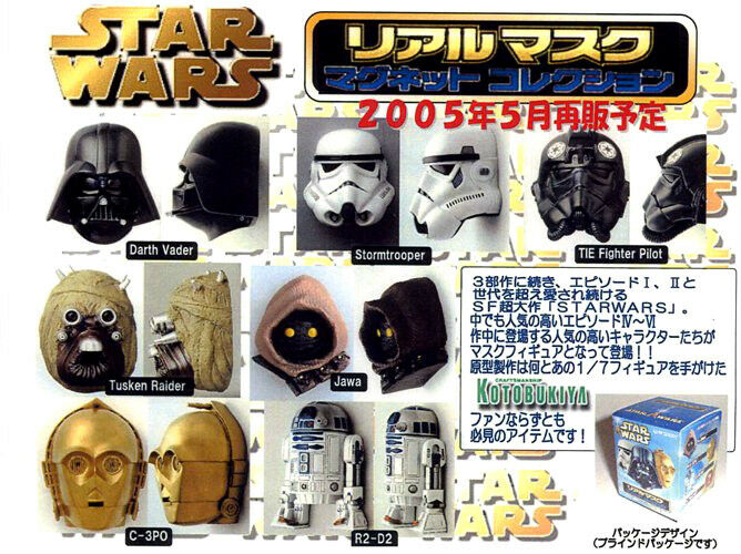 STAR WARS  8 fridge-magnets 3-4cm Series 1 by Tomy