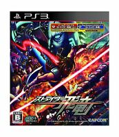Strider Hiryu [japan Import] Free Shipping
