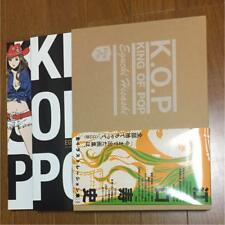 KING OF POP From Japan Hisashi Eguchi All illustrations collection Book