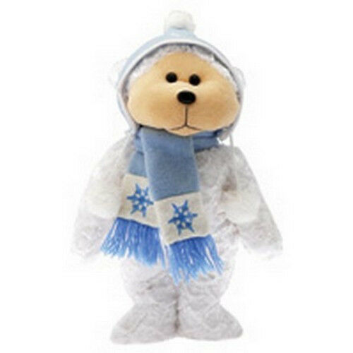 Beanie Kids 40cm Wynston The Winter Cuddly Kid  c0ccc21d30a