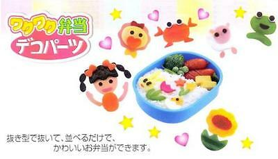 Plastic Food Mold Vegetable Cutter for Bento #6421 S-3184 AU