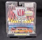 M2 Machines 1932 Ford Roadster Auto Stretch Rods Release 1