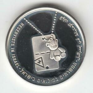 2008-1NIS-Israel-Defense-Forces-IDF-Reservists-Proof-Like-Coin-14-4g-Silver-RARE