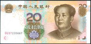 CHINA    20  YUAN   2005   - P 905  prefix GU  Uncirculated Banknotes
