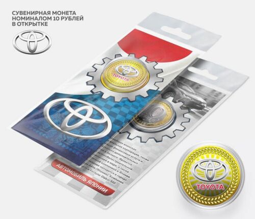 Russia 10 rubles Toyota car Series Japan cars The coin in the card