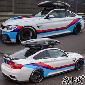 Details about BMW M Color Style Performance Stripe Sticker Body Decal M4R  F82 E92 F30 M3 M4