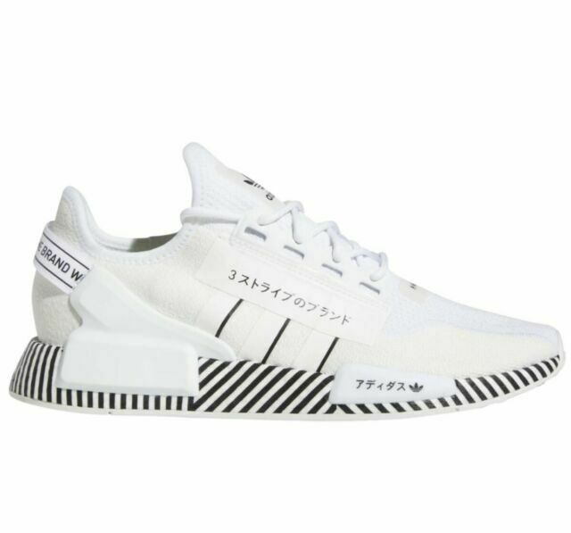 Size 8 - adidas NMD R1 V2 Dazzle Pack - Cloud White 2020