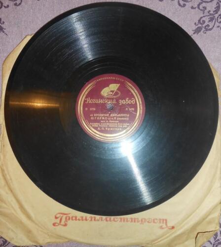78RPM BUTTON ACCORDION Kolya Rizol, Chopin, Waltz №6, Xylophone Orchestra,  Polka