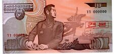 Korea 10Won Specimen Banknote UNC with series number 000000