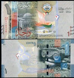 P31 UNC Kuwait 10 Dinars 2014