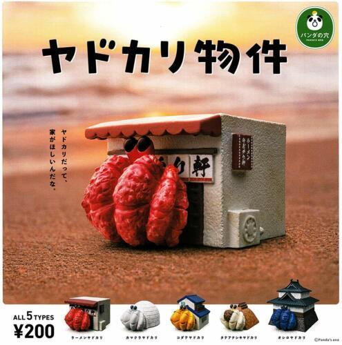 TAKARA TOMY Panda hole hermit crab Property All 5 set Gashapon mascot toys