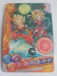 Dragon-ball-z-card-dragon-ball-heroes-jaakuryu-mission-part-sp-avatar-jpbb