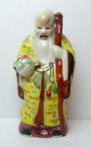 Asian-Wise-Bald-Man-Figurine-Staff-Open-Mouth-with-Teeth-Vintage