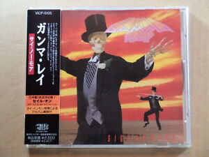 GAMMA RAY / SIGH NO MORE+1 VICP-5105 JAPAN CD w/OBI 96668