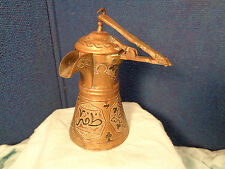 Antique Islamic Dallah Coffee Pot Copper Brass Middle Eastern Tribal