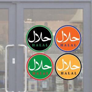 2x Halal Symbol Couleur Enseigne De Boutique Imprimé A Emporter Stickers