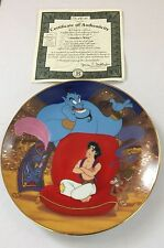 Bradford Exchange 1994 ALADDIN'S WISH Disney Collectors Plate With COA