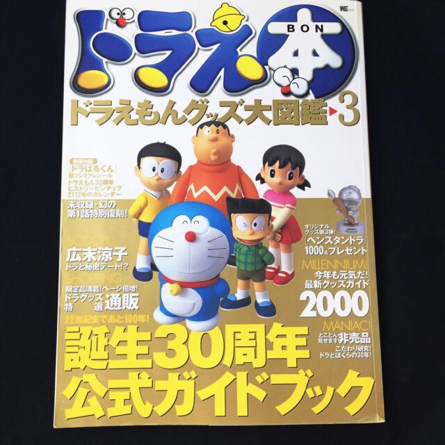 DORAEMON Official Goods Catalog 3 Japan Book Anime Manga Toy Fujiko Fujio